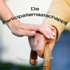 Artwork De Participatiemaatschappij